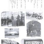 昭和50年51年度