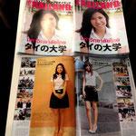 wai wai thailand April Issue 1