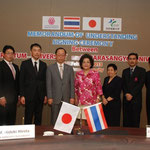 MOU between Nara Sangyo University and Sripatum University