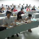 JPN331 Japanese 1's Class (Summer/2013)