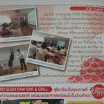 Special lecture and Cultural activity on July 4, 2013 by Cpoint(Thailand)Corp.,Ltd
