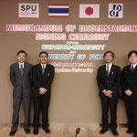 Dr.Yoshiro IWAI, Dr.Susumu YONEZAWA and Dr.Takuji TAKEMOTO from Univ.of Fukui, Japan