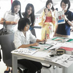 Japanese Education Mini Fair at 11-900