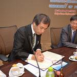 Prof.Dr.Susumu YONEZAWA, University of Fukui