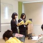 Japanese students from J.F.Oberin (Obirin) University, Tokyo, Japan
