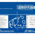 Osaka International University Journal of International Studies, Vol.28, No.1, 2014