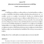 Title and Abstruct in Thai