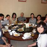 The Association of Japanese Language Education