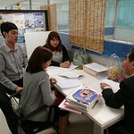 The Experts Commitee on examination of Textbook for General Education