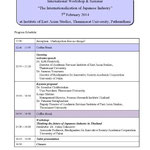 Time table for International Workshop & Seminar, Feb 07, 2014 by Thammasat Univ.and Univ.of Fukui