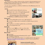 Poster, Basic Japanese Course S/2012