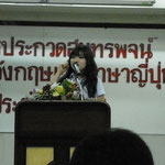 The 31st Japanese Speech Contest 2012 2