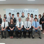 the 2nd Academic Seminar by Institute of Japanese-Thai Languages and Cultures, Nov 2, 2013