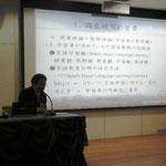 Asst. Prof. Yasumasa MORI