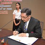 SPU-Japanese signed MOU with University of Fukui, Japan