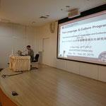 Thai Language and Cultural Program for University of FUKUI, Sep 16 - Sep 28, 2015