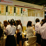 Japan Education Fair 2012