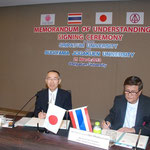 Prof. Junki Hasegawa and Asst.Prof.General Seri Phukkamarn, SPU's Dean, School of Architecture