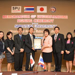 MOU Ceremony Yamanashi Gakuin University and Sripatum University Mar 26, 2015