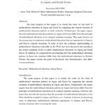 Proceeding paper by Assoc.Prof.Ken'ichiro HIGUCHI, Sugiyama Jogakuen University