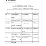 Asian Child Science Training Program at Sripatum Univ. Nov 10, 2014