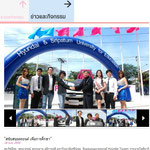 MOU with Hyundai Motor Thailand