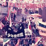 昭和40年代の少年音楽隊