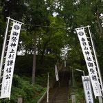 第二の難関、春日山神社の階段です。太ももがプルプル。