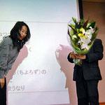 国際言語文化研究科日本語教育学講座から