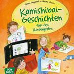Buch Kamishibaigeschichten aus dem Alltag der Kindergartenkinder