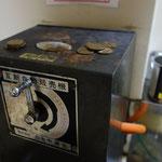これを利用するために10円玉を多めに持参!15分で10円のガス利用です!