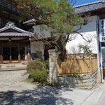 下山したあとは近くの田沢温泉のますや旅館さんへ日帰り入浴