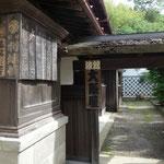 大阪屋さんの玄関です。歴史を感じます。今は旅館ではなく、ゲストハウスです