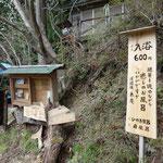 4時間ほど適度に歩いて今回の目的であった、民宿・浅間坂(木庵)さんへ!最近愛読している山麓酒場に掲載されてます!