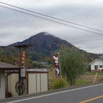 青木村のお蕎麦屋さん【さかい】からの夫神岳