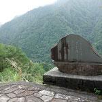 若山牧水の碑もあります。牧水さんはここにもいらしゃったのですね~
