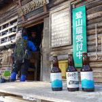 飲みたかった富士見平小屋の地ビール!
