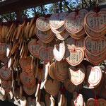 葛原岡神社のハート形の縁結び絵札