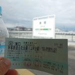 今回の旅では青春18きっぷ2回分消化しました!残り3回分は9月に飯山、只見の旅で使います!往復24時間ほどかかりましたが、この時期しかできない楽しい旅でした!でももの好きだけが楽しめるプランでしょう!