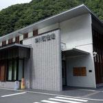 下山予定の早川町役場です。とても綺麗な建物です!