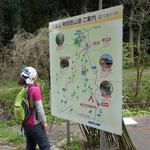 7時間かけて能登半島最高峰だという宝達山に登ります!といっても650mぐらいです