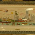 Le port de Yokohama