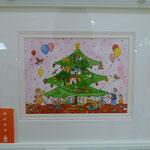 Sapin de Noël. ( APJ et YOKUMOKU)