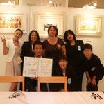 Staff de Sapporo