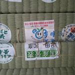 い草 国産おすすめBランク 綿々ダブル糸芯 生産者名入り
