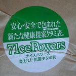 抗菌・防カビ加工で安心 中国産い草おすすめBランク 綿麻ダブル糸芯