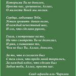 myrid.jimdo.ru