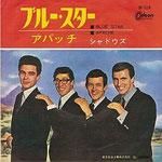 SINGLE 1966