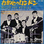 SINGLE 1968