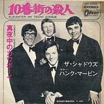SINGLE 1969